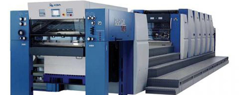 carter printing company installs a 56 kba printing press printing